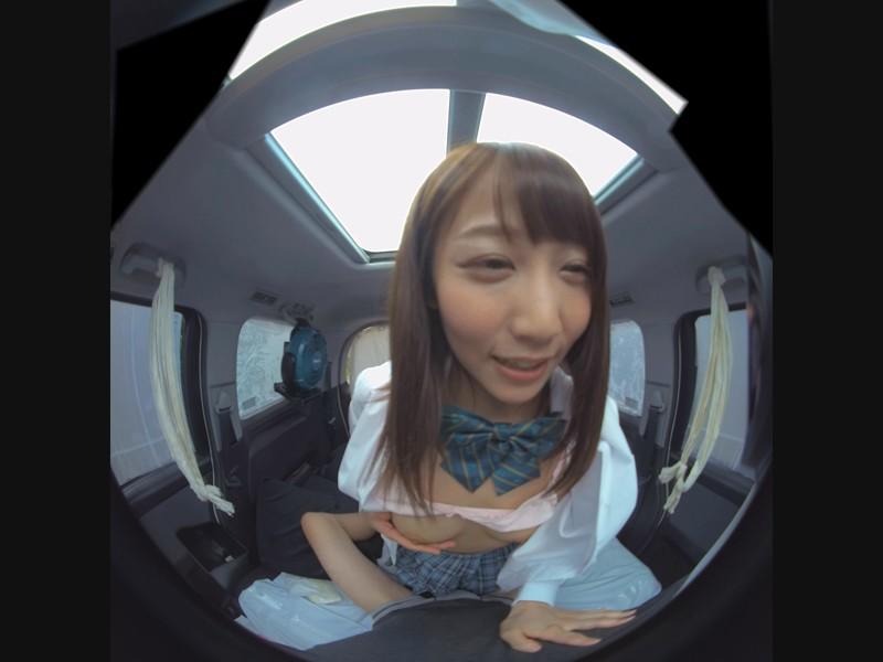 【VR】VR これからこのカワイイ娘をクソ狭い車内へ連れ込みこっそり好きなだけ抱きまくります 篠宮ゆり サンプル画像 No.5
