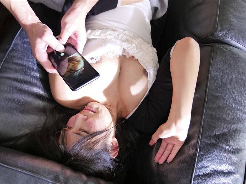 狙われて…。~ネットストーカーに犯された人妻 神宮寺ナオ~ サンプル画像  No.5