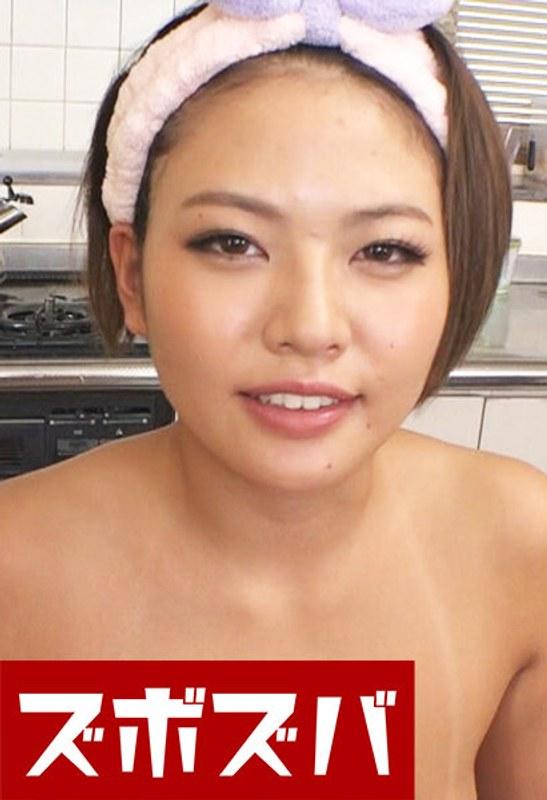 小麦色の友達の姉さん Part.1 今井夏帆