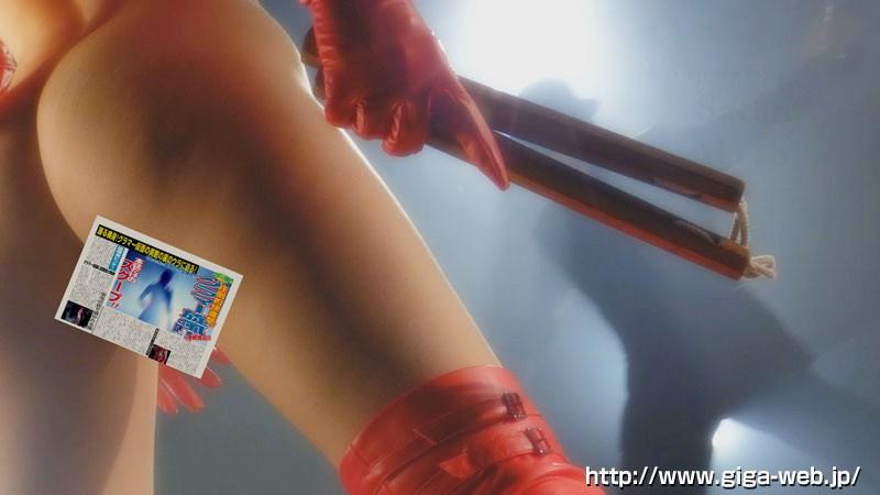 GLAMOURKAMEN 真グラマー仮面 ~ザ・プライド!誇り高き正義の美女が堕ちたワナ!!の巻~ サンプル画像 No.1