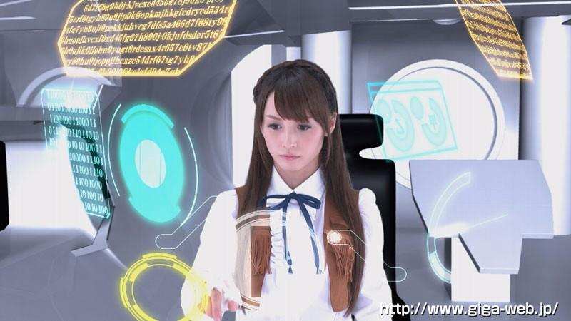 スーパーヒロインVS触手クリーチャー 前編 宇宙特捜アミー 樹花凜 サンプル画像  No.3