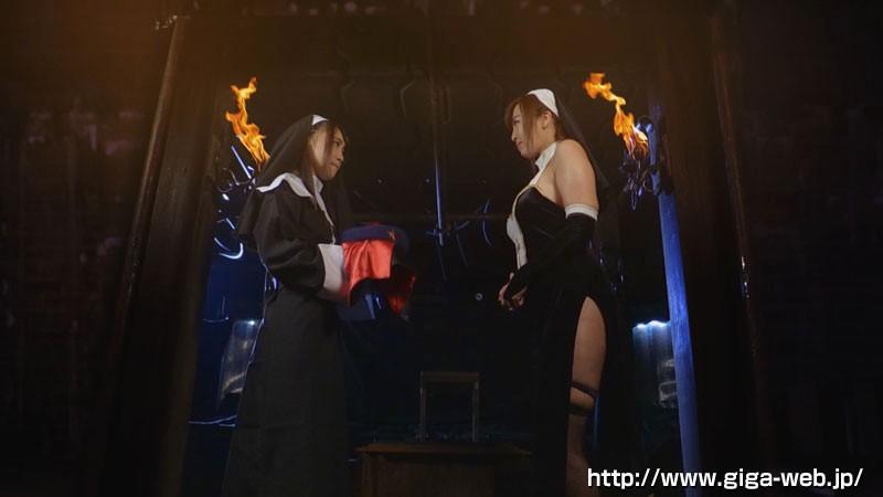 【G1】セ・リーヌの星2 ~屈辱の肉体奉仕~ サンプル画像  No.4