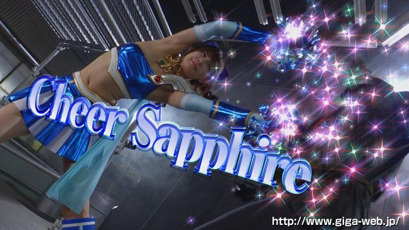 【G1】美少女戦士チアナイツW ~生体快楽兵器、そして操りW凌辱~ サンプル画像  No.1