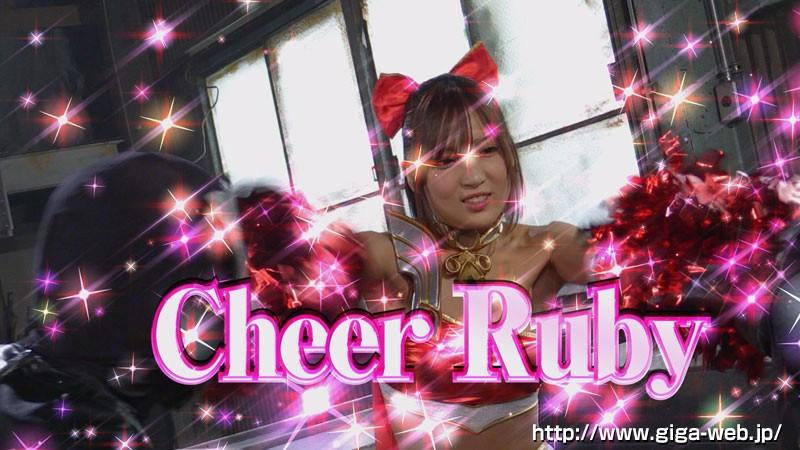 【G1】美少女戦士チアナイツW ~生体快楽兵器、そして操りW凌辱~ サンプル画像  No.2