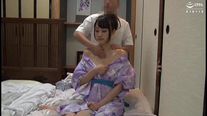 温泉旅館で性欲解放されすぎて旦那以外の男とSEX サンプル画像  No.1