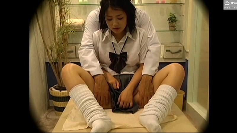 放課後性感オイルマッサージ サンプル画像  No.8