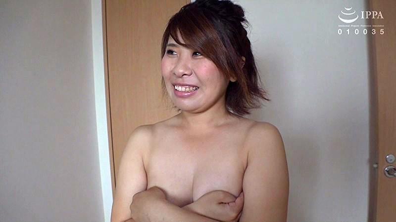見た目は普通の奥さんですが、セックスが好きすぎてAV出演 京都市在住 吉村彩夏(仮)32歳 サンプル画像  No.1