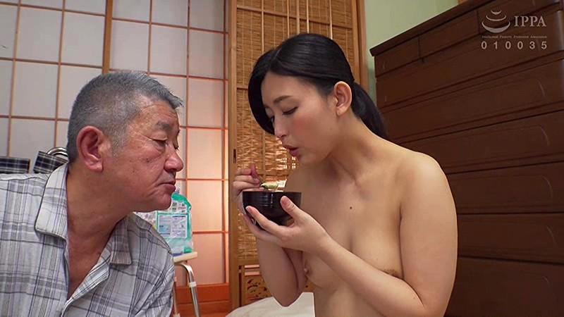 はだかの訪問介護士 並木塔子 サンプル画像  No.2