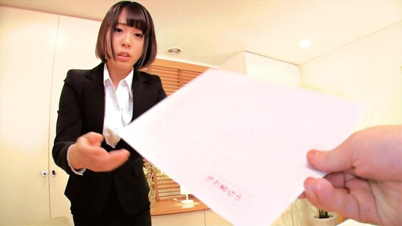 就職活動女子大生生中出し面接Vol.001 サンプル画像 No.1