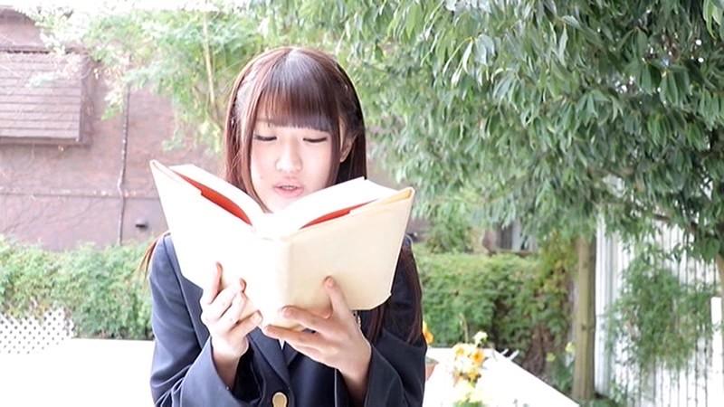 恋のハレンチ/佐藤由紀 サンプル画像 No.1