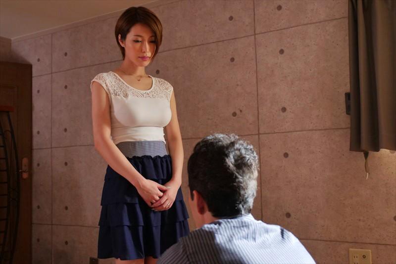 「あなたのために…」 ~貞淑妻に襲いかかる背徳の姦通 君島みお~ サンプル画像  No.2