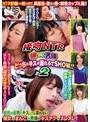 接吻NTR 彼VS男優どっちのキスが濡れるでSHOW!!2サンプル画像
