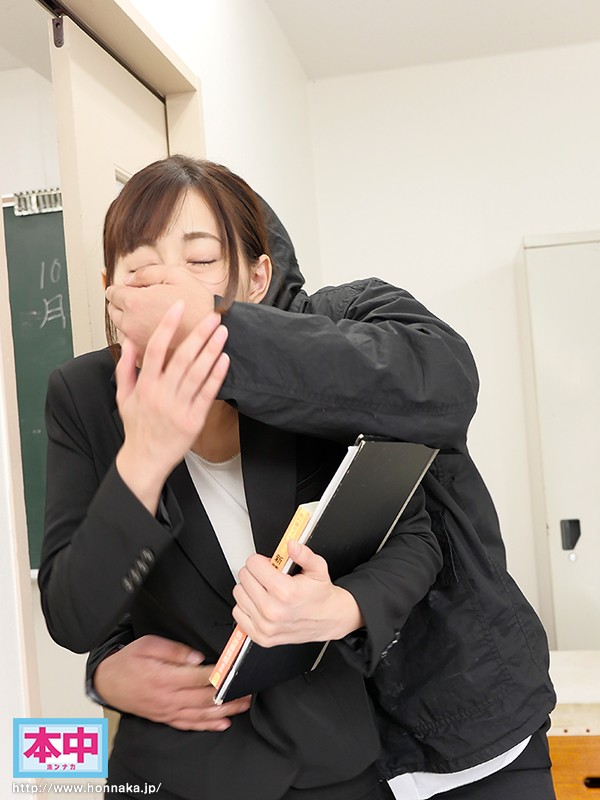静かに忍び寄り精神を破壊して犯ル強制孕ませ輪姦新任女教師レ×プ 美谷朱里 サンプル画像  No.1