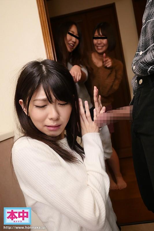 あの日、大学の飲み会が中出し輪姦サークルに変わった。 有坂深雪 サンプル画像  No.2