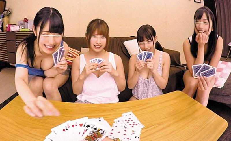 【VR】VR長尺 HunterVR1周年記念!お客様感謝!特盛SP-前編291分!女子大生だらけのシェアハウスに男はボク1人!上京して女子大生だらけのシェアハウスに入居したら毎日毎晩女子大生たちと楽しいエッチなゲーム&飲み会ばかり!!当然、男は1人しかいないから女子たちが… サンプル画像 No.5