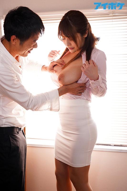 犯され輪姦され続けた爆乳女教師 益坂美亜 サンプル画像 No.3