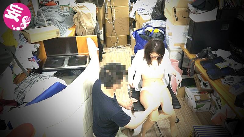 わたし、社員全員と穴兄弟になりました。入社一ヶ月弱の新米社員桜子ちゃん AVメーカーで働きたい女の子ですよ? 変態セックス好きのメンヘラちゃんにきまってるじゃないですか。(笑) サンプル画像 No.2