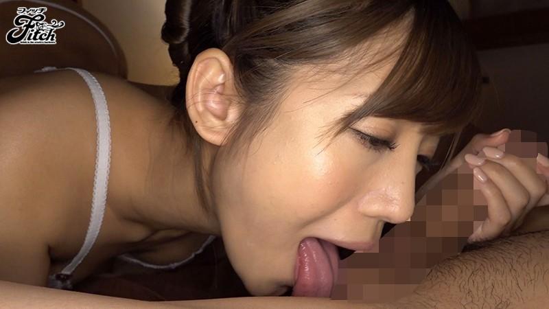 密着して舐め尽くす むしゃぶり唾液痴女 星奈あい サンプル画像  No.7