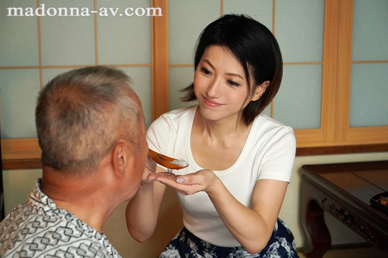 密着セックス ~訪問介護、義父の世話の傍で私は…~ 吉瀬菜々子 サンプル画像  No.1