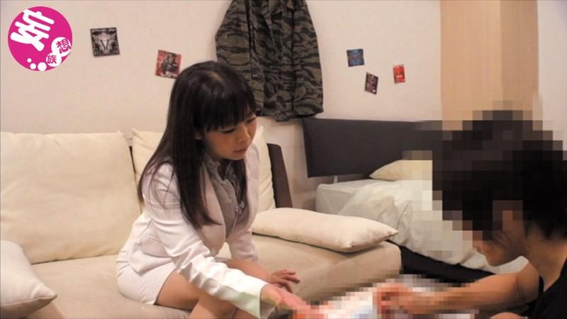 素人盗撮買取映像 眠らされて犯される女たちの記録動画 36人収録 サンプル画像 No.5
