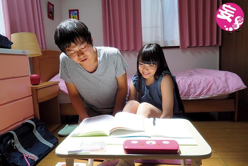 青い誘惑 弄ばれる家庭教師4時間コレクション サンプル画像 No.2