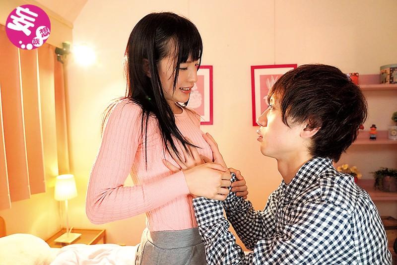 青い誘惑 弄ばれる家庭教師 八尋麻衣 サンプル画像  No.5