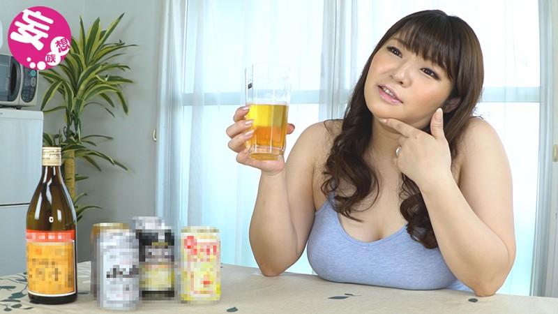 酒好きむっちり関西妻のお漏らし変態SEX 高城彩 サンプル画像  No.1