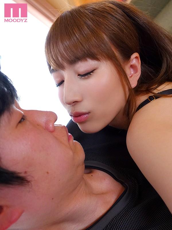 ず~っと超密着キス我慢焦らし痴女お姉さん 初川みなみ サンプル画像  No.3