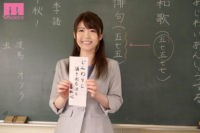 現役女教師フェラチオの女神AVデビュー!! 長谷川未奈(仮) サンプル画像 No.1