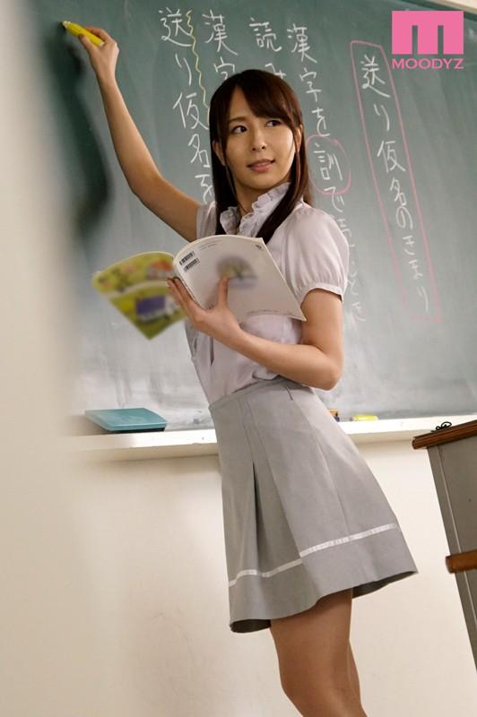時×停止club~生オナホにされる美人女教師~ 希崎ジェシカ サンプル画像 No.1