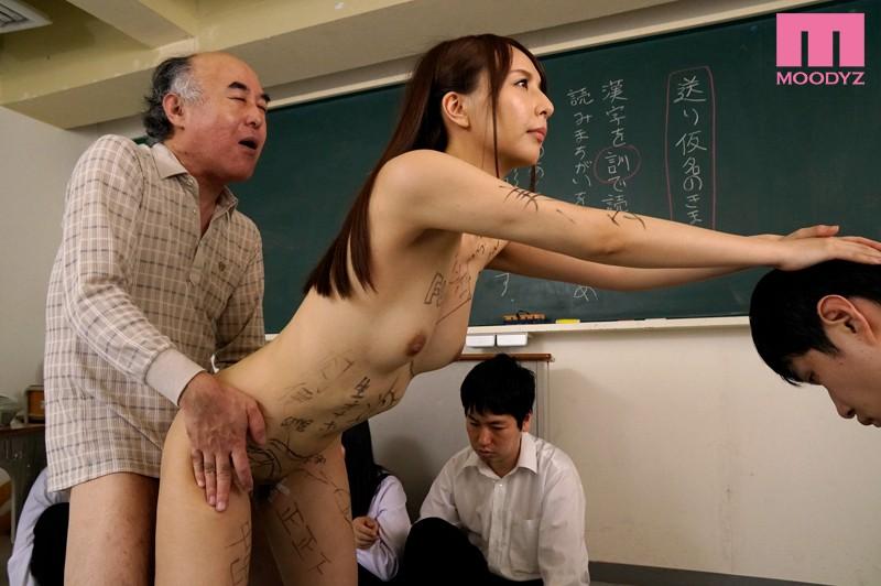 時×停止club~生オナホにされる美人女教師~ 希崎ジェシカ サンプル画像 No.3