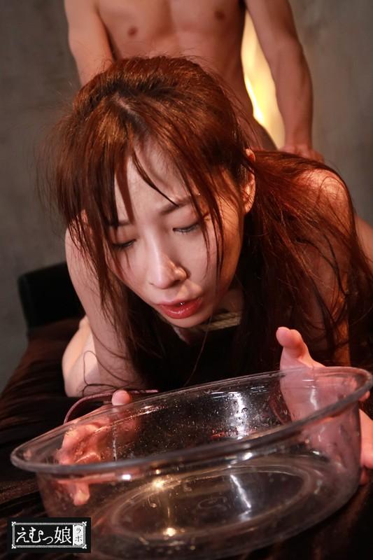 最狂ドMお嬢様ハードコアお披露目会 葉月桃 サンプル画像  No.4