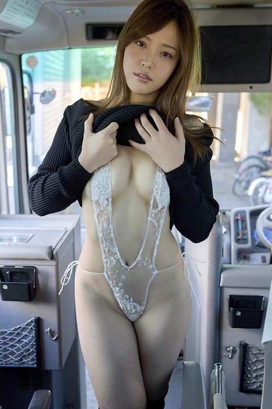 吉野七宝実 「いけない衝動」 サンプル画像 8