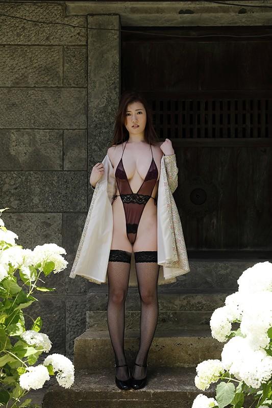 草野綾 「ボクの最高な彼女」 サンプル画像 1