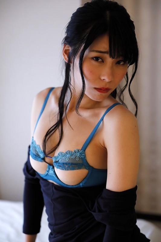 塚田綾佳 「初恋あやぽん」 サンプル画像 2