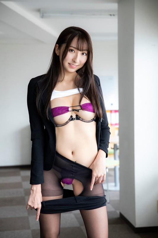 緒方咲 「恋、咲き乱れて」 サンプル画像 3