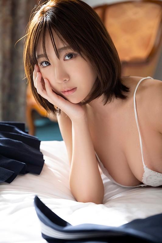 日向葵衣 「わたし、イケナイ先生だね」 サンプル画像 11