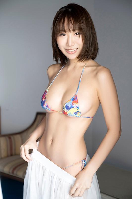 日向葵衣 「わたし、イケナイ先生だね」 サンプル画像 3