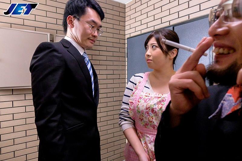 隣人の情婦になってしまった妻12 揉みまくられし乳房 中村知恵 サンプル画像  No.4