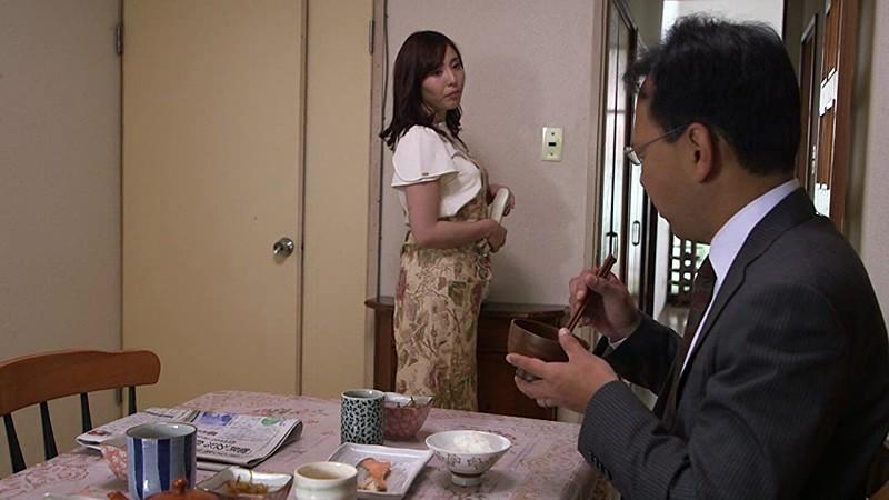 義父と嫁 ~色っぽい嫁の肉体~ 江上しほ サンプル画像  No.2