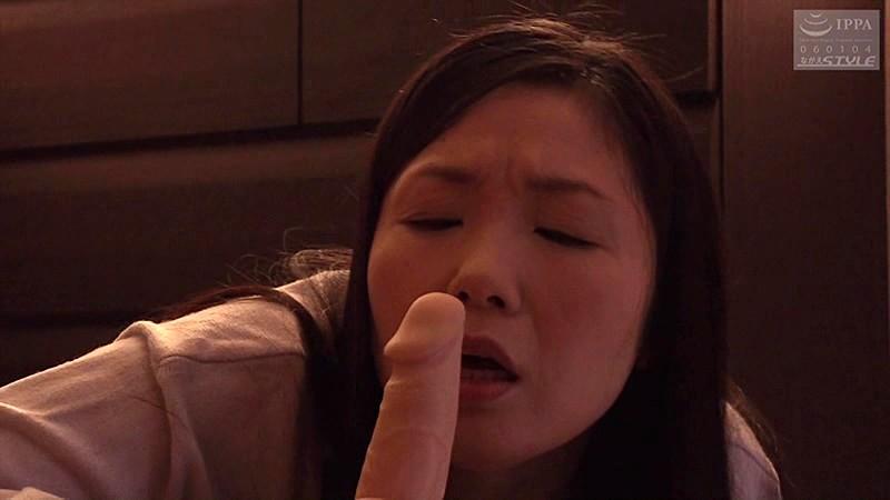 大嫌いな男に接吻され続けた夜 大崎静子 サンプル画像  No.1