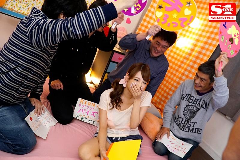 S1ファン感謝祭BEST 大人気S級女優10人×一般ユーザー 夢のハメまくりスペシャル 38コーナー8時間 サンプル画像 No.1