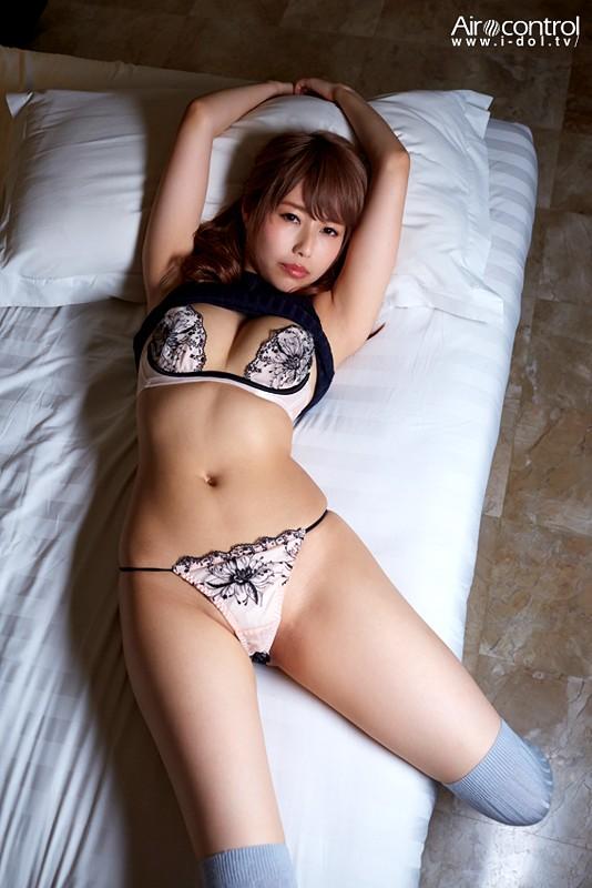 倉田夏希 「Lovely Days」 サンプル画像 4