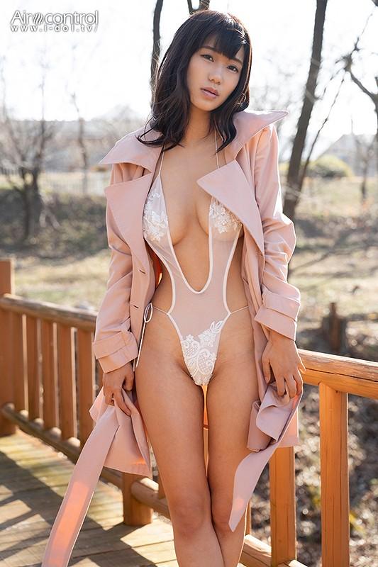 ゆいはボクのサイコーの彼女 ななせ結衣