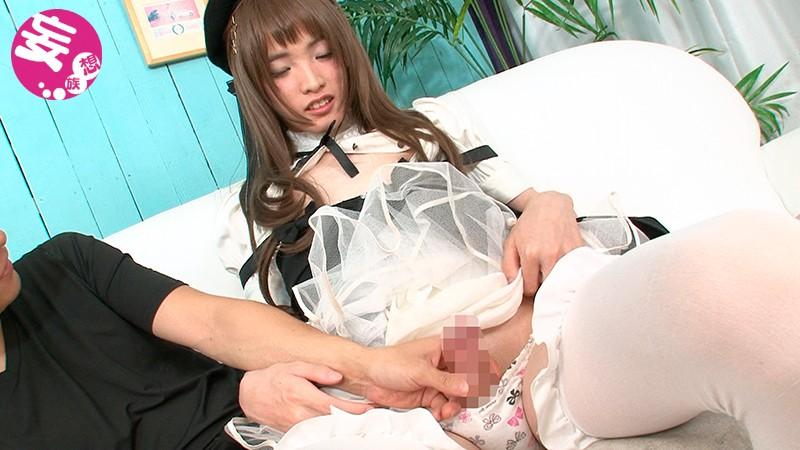 お●ん娘せっくしゅ ~18歳のしっとり吸い付く美肌な男の娘は白桃みたいな桃尻カワイイ!~ 小桃あすか サンプル画像  No.1