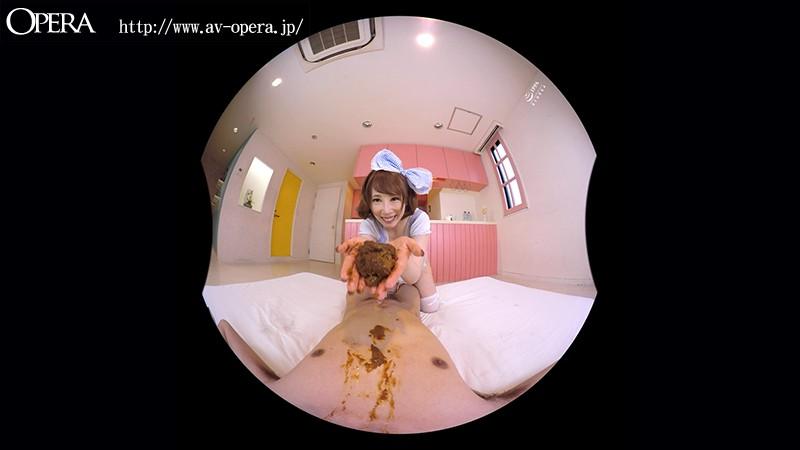 【VR】絶景VR!脱糞見せつけ御奉仕メイドエステ サンプル画像 No.2