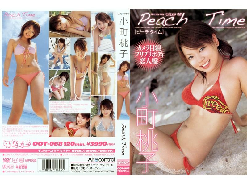 Peach Time 小町桃子
