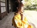「ハマダショウコ」 浜田翔子