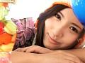 ラブレター Erina