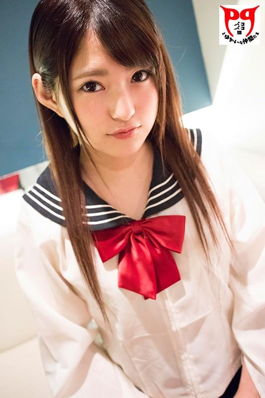 円女交際 中出しoK18歳S級円光娘 渚みつき サンプル画像  No.1